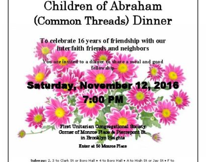 16th Annual Children of Abraham Dinner