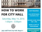 How to Work for City Hall