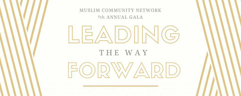 Join Us for Muslim Community Network's 7th Annual Gala