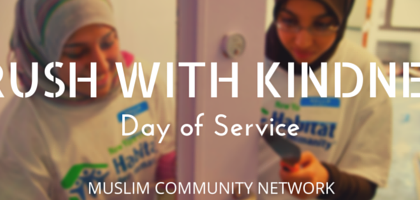 "Community Service Opportunity! ""Brush with Kindness"" with Habitat for Humanity"