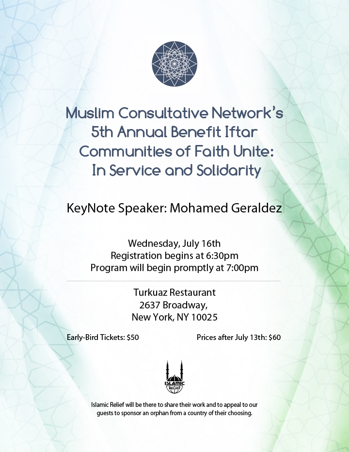 MCN's 5th Annual Benefit Iftar