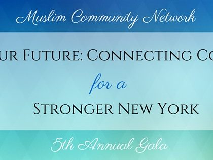 Volunteer at MCN's 5th Annual Gala!