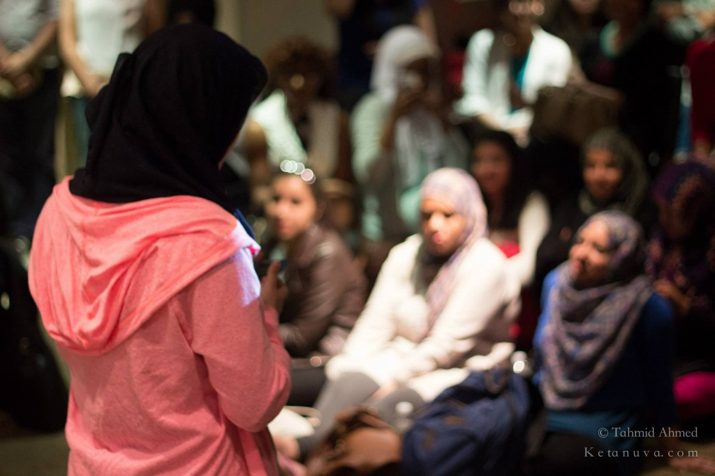 A Parking Space Called America: Town Hall with the Muslim Writers Collective