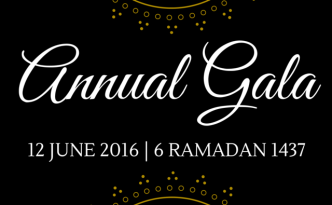 2016 MCN Gala Honorees