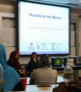 Muslims in the Mirror at Baruch College