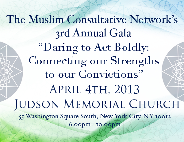 Introducing MCN's 3rd Annual Gala