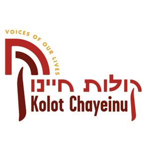 kolot-chayeinu
